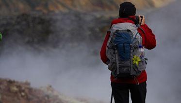 Iceland's Laugavegur Trek