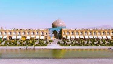 Iran Express