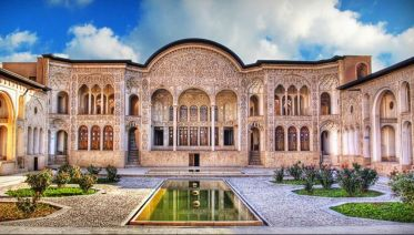 Iran Heritage and Desert Tour