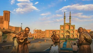 Iranian Culture And Heritage Tour