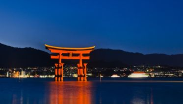 Fukuoka Tours