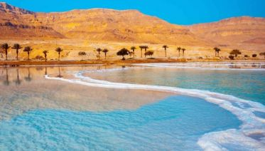 Jordan Experience With Dead Sea Extension