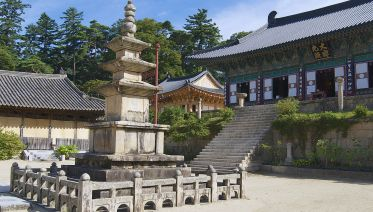 Korea Cultural Heritage Tour
