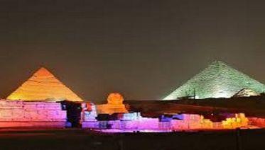 Giza Tours