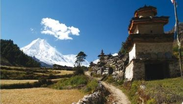 Manaslu Circuit & Base Camp Trek