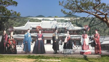 MBC DaeJangGeum Full Day Tour