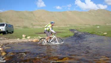 Mongolian Steppe Adventure