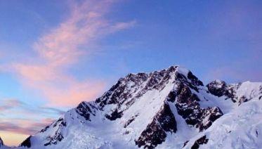 Mount Cook Aoraki Ascent