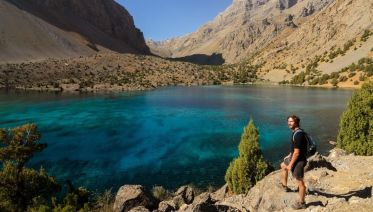 Mountain Biking & Trekking In Tajikistan
