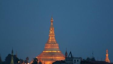 Myanmar Ways (from Yangon)
