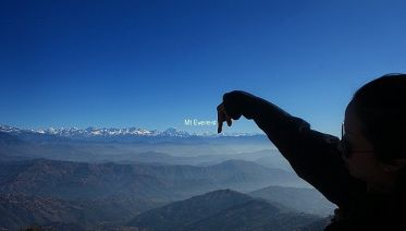 Nagarkot Trek 2 Days 1 Night