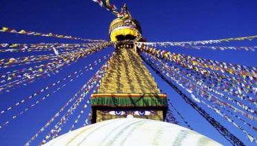 Nepal Discovery