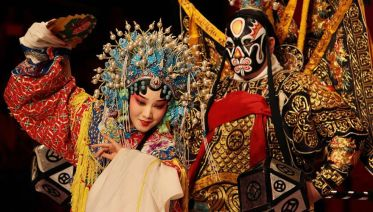 Peking Opera Show in Beijing (Night Tour)