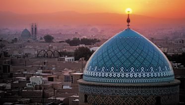 Persia: From Deserts To Historical Sites