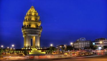 Phnompenh City Full Day Tour