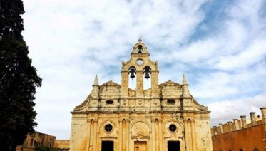 Private Crete: Bygone Experience