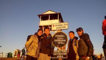 Private-departure Annapurna Poonhill Trekking