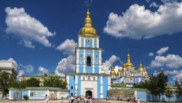 Private Kyiv Sightseeing Tour by Car