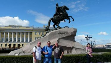 Route of the Romanovs - 10 days