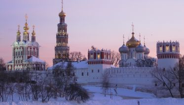 Russia: Two Capitals And Golden Ring