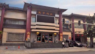 Sai Kwan Walking Tour