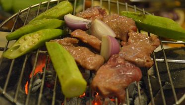 Saigon - Taste of the Night