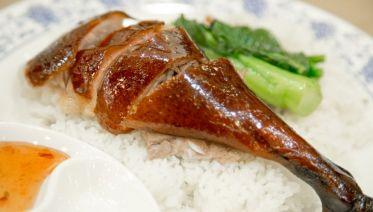 Secret Hong Kong Food Tour