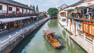 Shanghai Highlights and Zhujiajiao Water Town