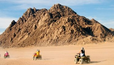 Sharm Desert Adventure  (5 In 1)