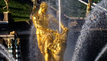 Shore Excursion: 2 Day St Petersburg With Peterhof Palace
