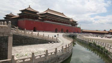 Small Group Tour Of Ancient China