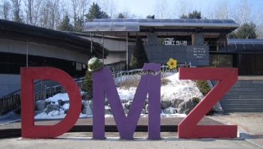 South Korea Demilitarized Zone from Seoul