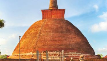 Anuradhapura Tours