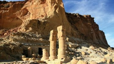 Sudan: Highlights Of Ancient Nubia