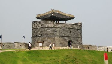 Suwon Hwaseong Fortress Morning Tour