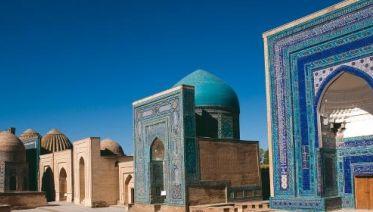 Tashkent to Isfahan