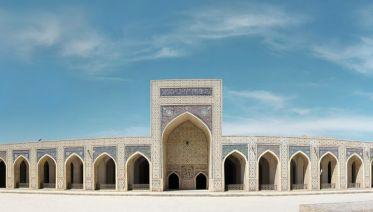 Tashkent To Tehran Overland