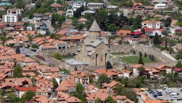 Tbilisi to Borjomi Day Tour