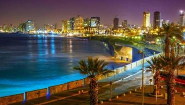 Tel Aviv City Experience