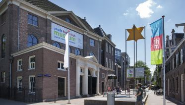 The Anne Frank story and Jewish Quarter