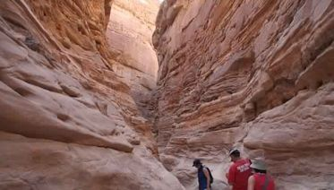 The Coloured Canyon And The White Canyon