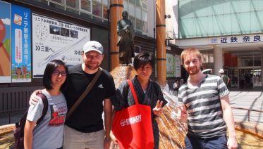 The Essence of Nara: Big Buddha, Bambi and Backstreets