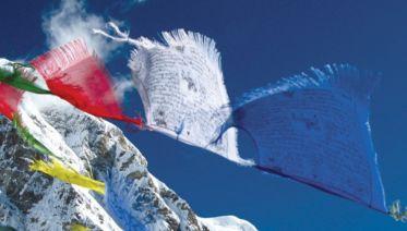 Tibet: Beijing to Delhi