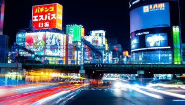 Tokyo By Night - Photography Tour