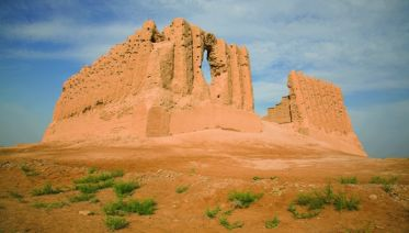 Tsar's Gold Legendary Silk Road - Almaty to Ashgabat