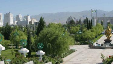 Turkmenistan Discoverer