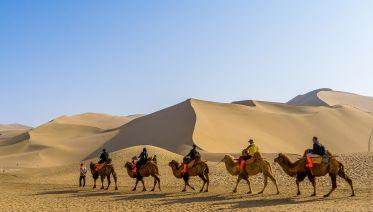 Two-Week Journey Through the Silk Road