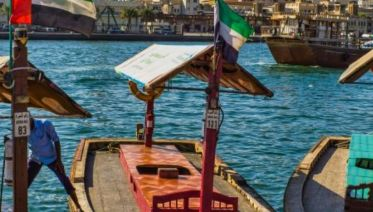 United Arab Emirates Expedition