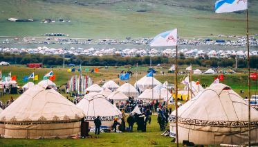 World Nomad Games 2018 & Kyrgyzstan Tour