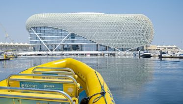 Yas Island Sightseeing Tour by Boat (75 minutes)
